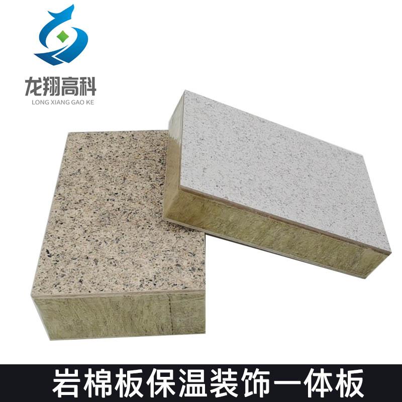 甘肃坤远节能环保教您如何正确合理地选择保温装饰一体板材料