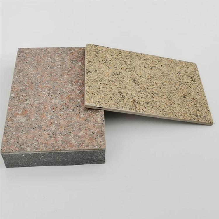甘肃超薄花岗岩保温装饰一体板的优势都有哪些