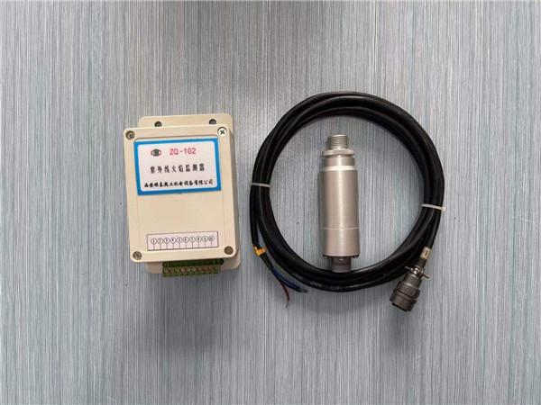 ZQ-102 紫外线火焰检测器