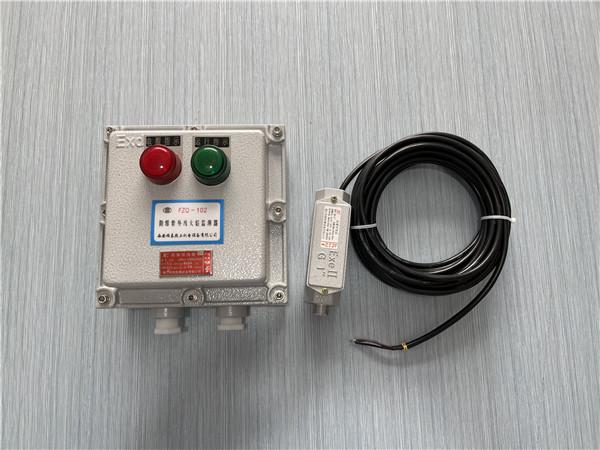 FZQ-102 防爆紫外线火焰检测器