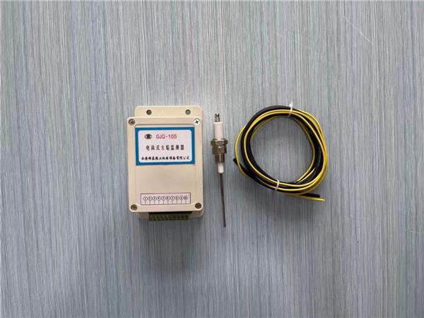 西安火焰检测器设计