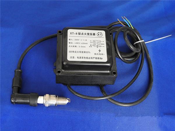 XT-8型点火变压器