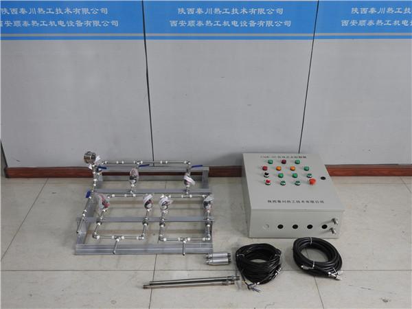 小型蓄热式辐射管燃烧控制装置