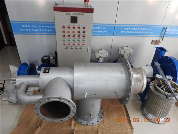 西安工业燃烧器厂家