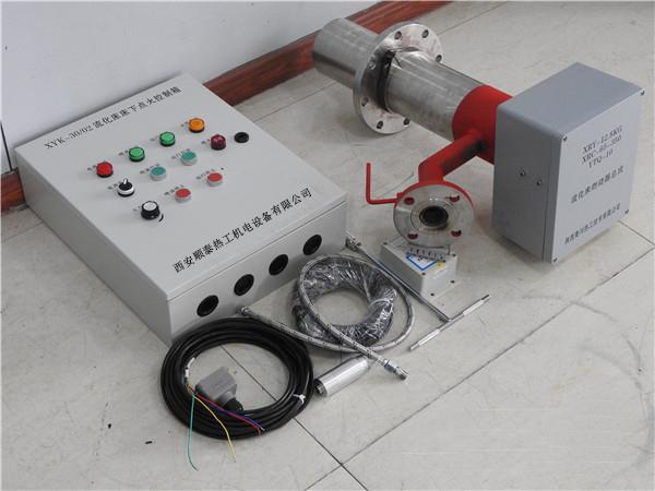 燃油燃烧器