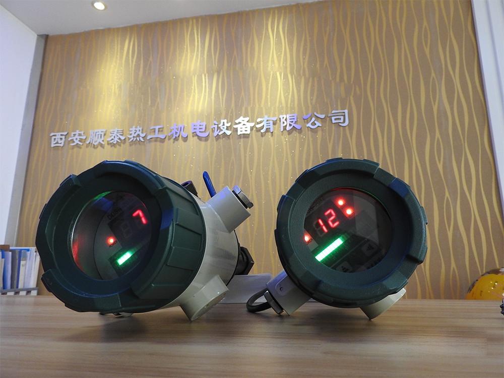 红外紫外智能火焰探测器