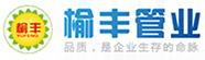 榆林市红安交通科技发展有限公司