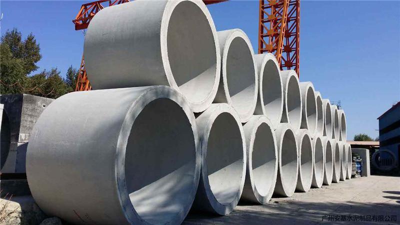 陕西钢筋混凝土管价格