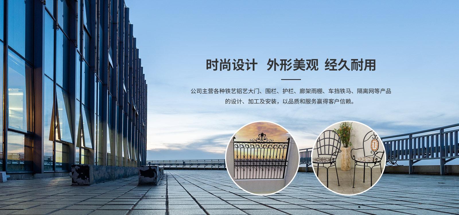 西安铁艺围栏设计