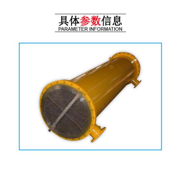 天水钛反应釜