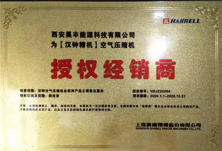 上海汉钟授权经销商