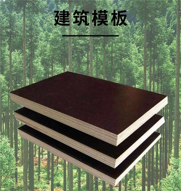 西安木模板厂家