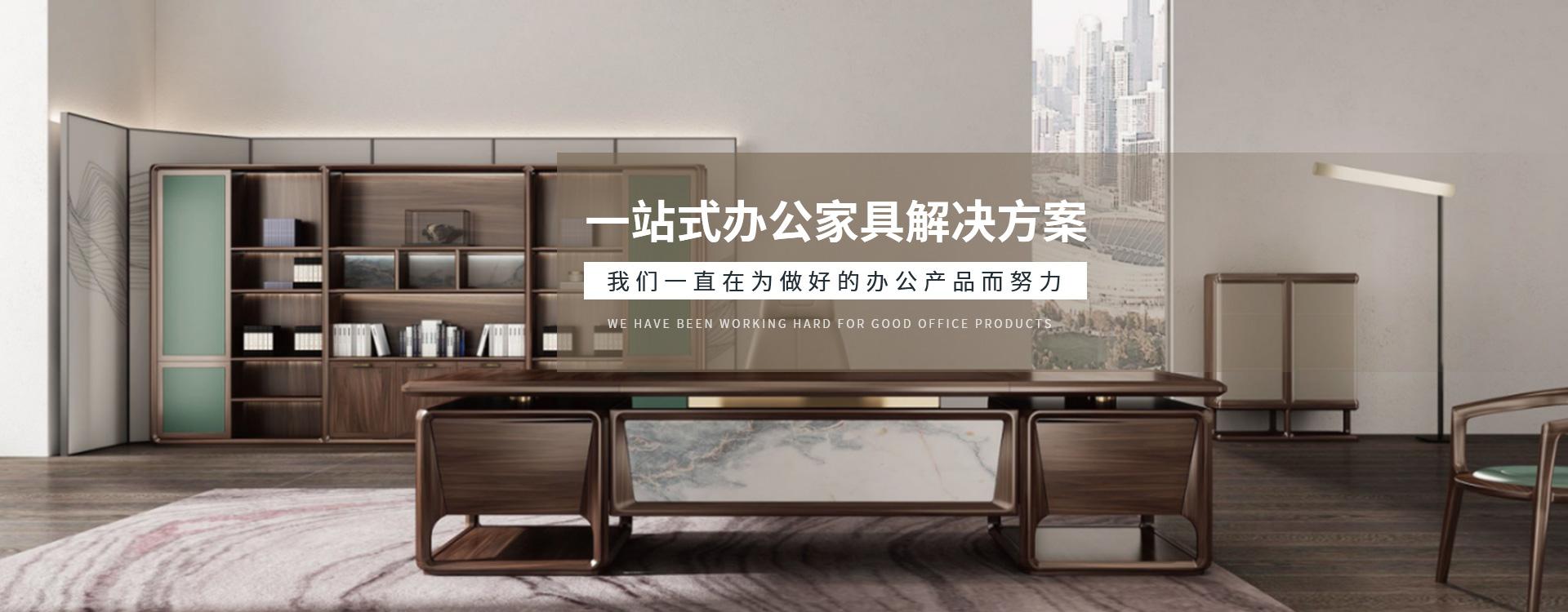 西安职员桌椅生产
