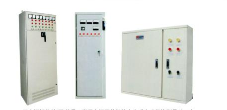 APS双电源配电柜
