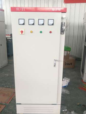 陕西低压配电柜