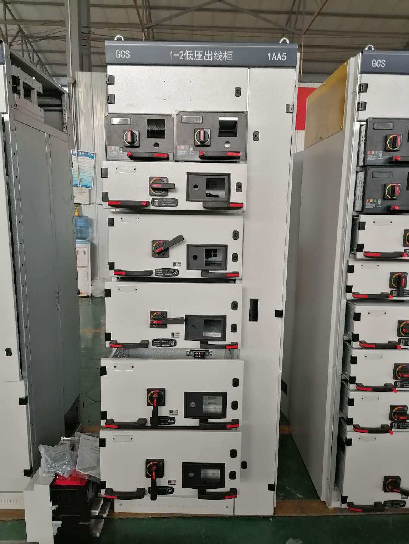 汉中GCS1-2低压出线柜