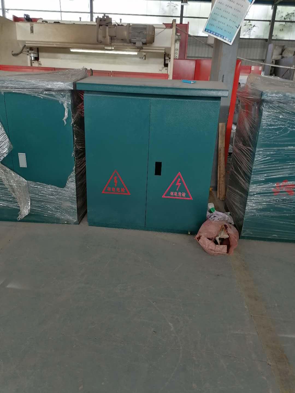 洛地防雨柜