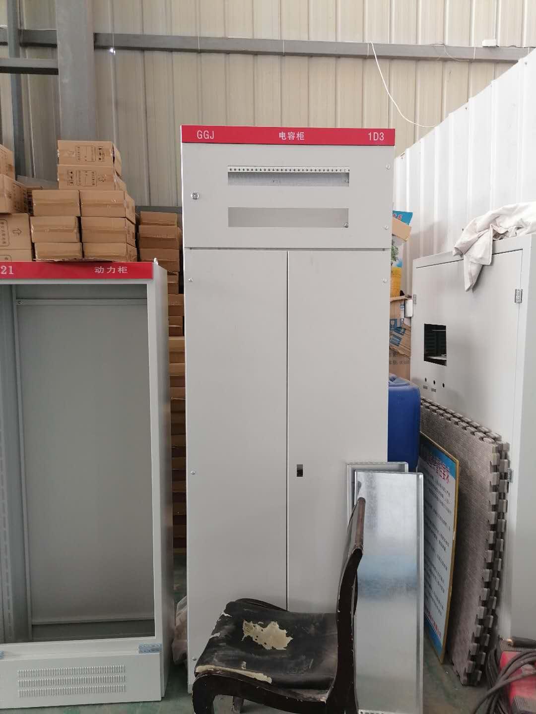 GGJ电容柜
