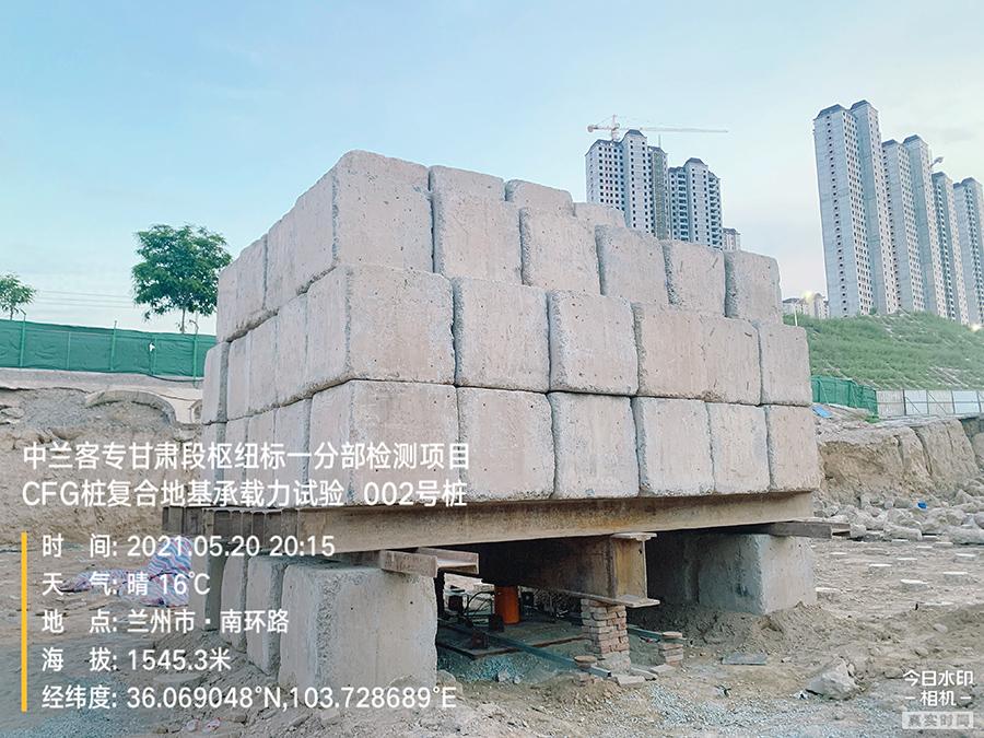 钢结构工程建筑的质量分析,从工程检测入手