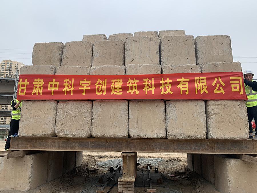 中兰客专甘肃段枢纽一分部CFG桩复合地基承载力检测项目