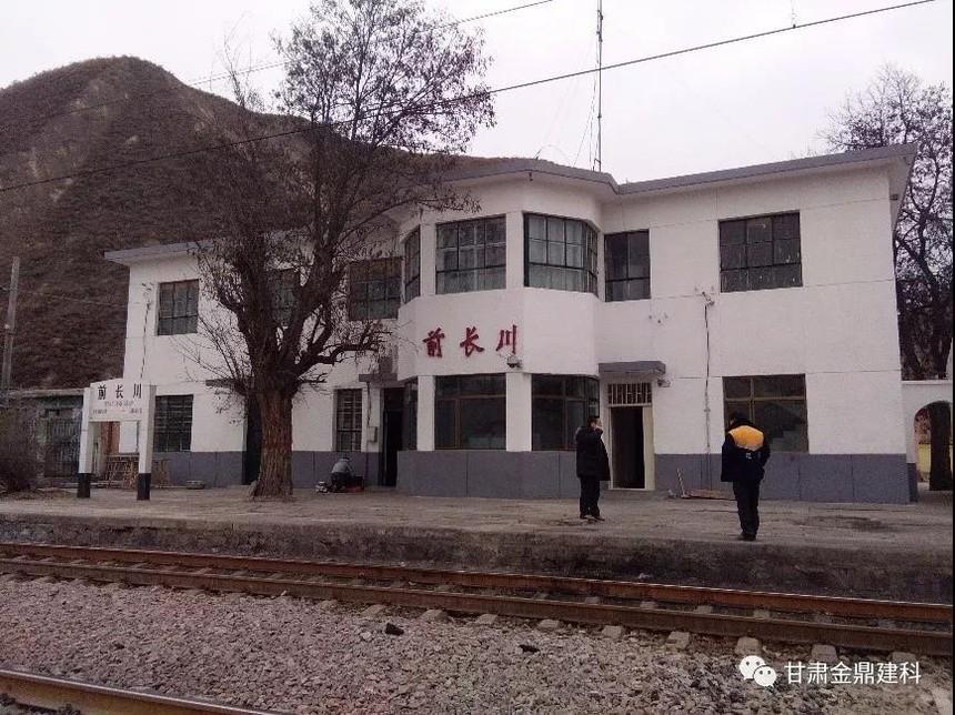 前长川站信号楼二层楼板荷载检测试验