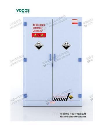 强酸强碱储存柜-45加仑