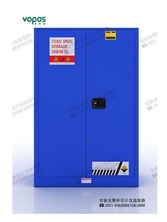 弱腐蚀性液体安全储存柜-45加仑