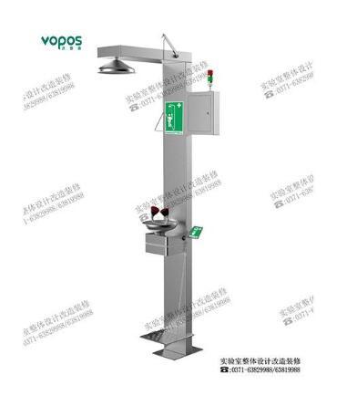 电伴热紧急冲淋洗眼器-9001