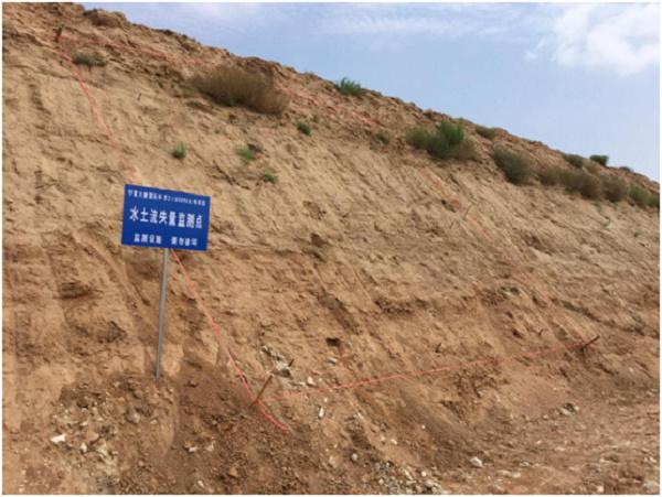 水土流失监测点布设