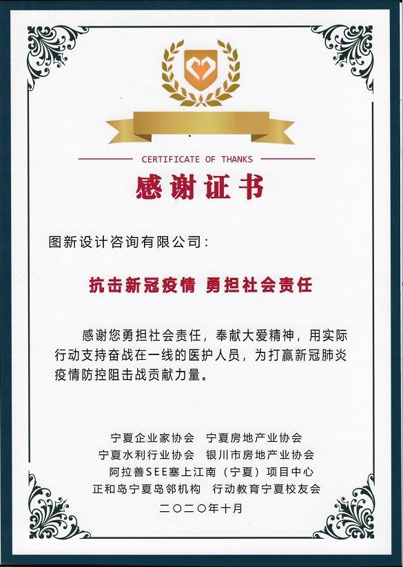 贵州地质灾害监理机构