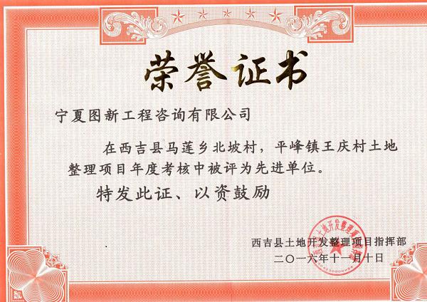 贵州水保检测
