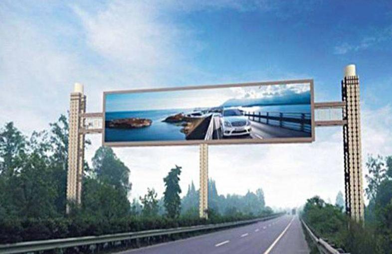 想要知道西藏龙门架广告牌的作用与安装要求吗?请看这里