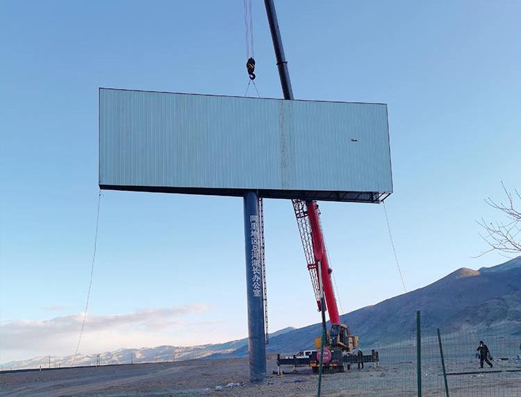 西藏高炮广告牌安装