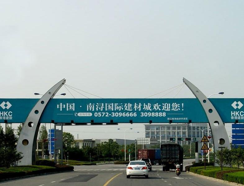 工业园区龙门架广告牌