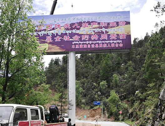 西藏广告塔广告牌