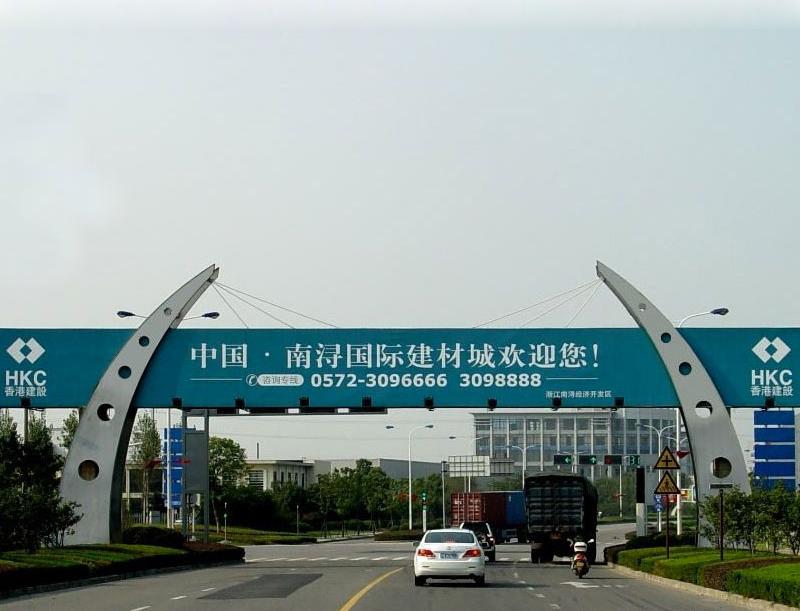 西藏龙门架广告牌厂家
