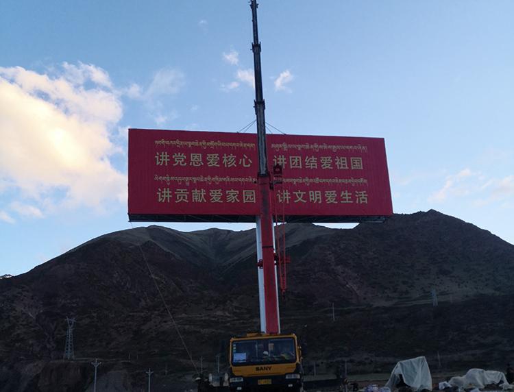 西藏自治区那曲比如县 户外广告柱