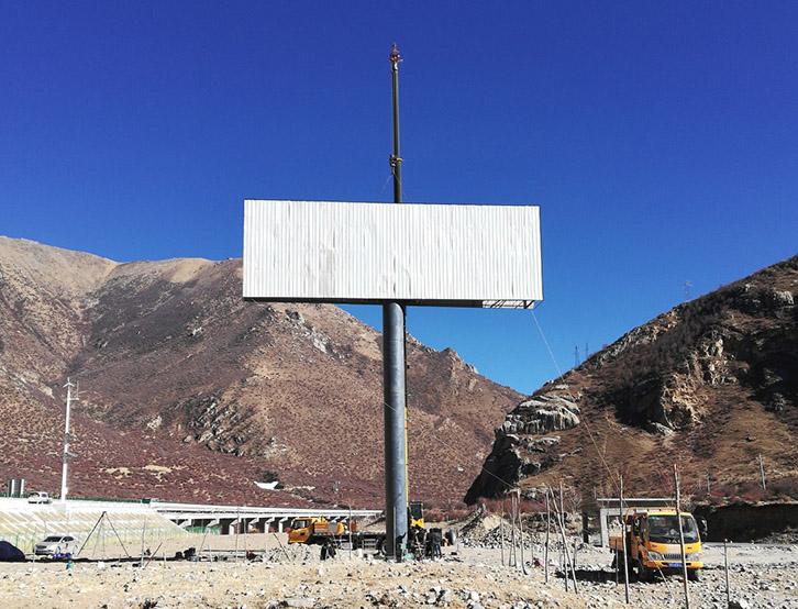 西藏拉萨墨竹工卡县林拉公路 双面单立柱