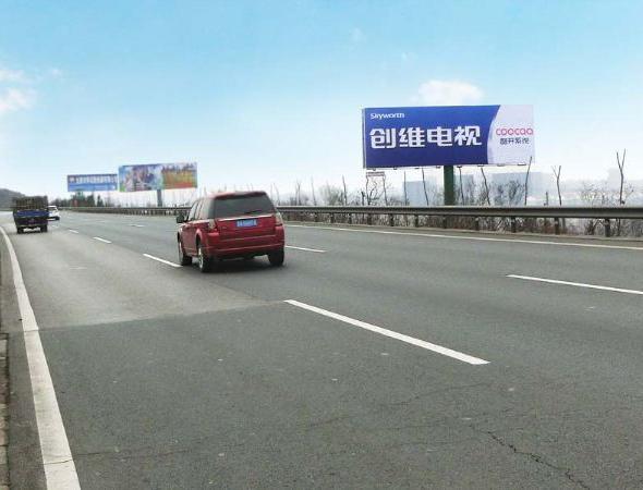 高速路广告牌