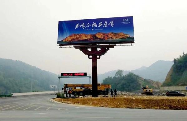 西藏单立柱广告牌的设计要求有哪些,一路美广告告诉你