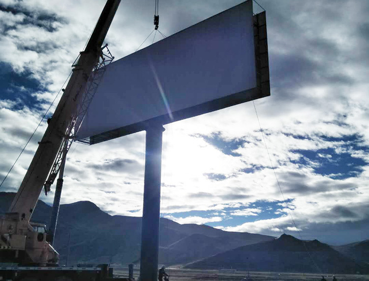 西藏自治区拉萨达孜区林拉公路 单立柱广告牌