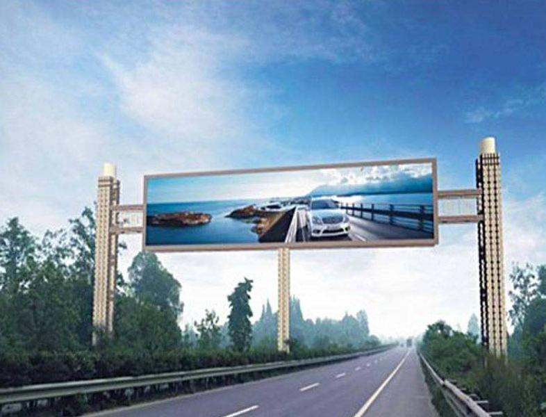 西藏龙门架广告牌