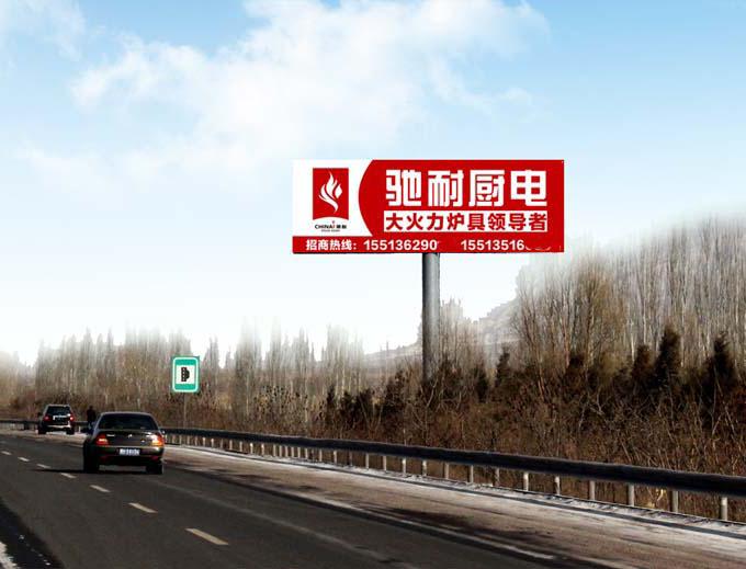 西藏单立柱广告牌制作