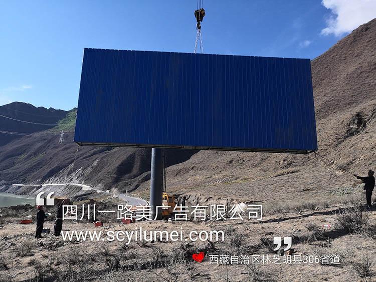 四川高速路广告牌