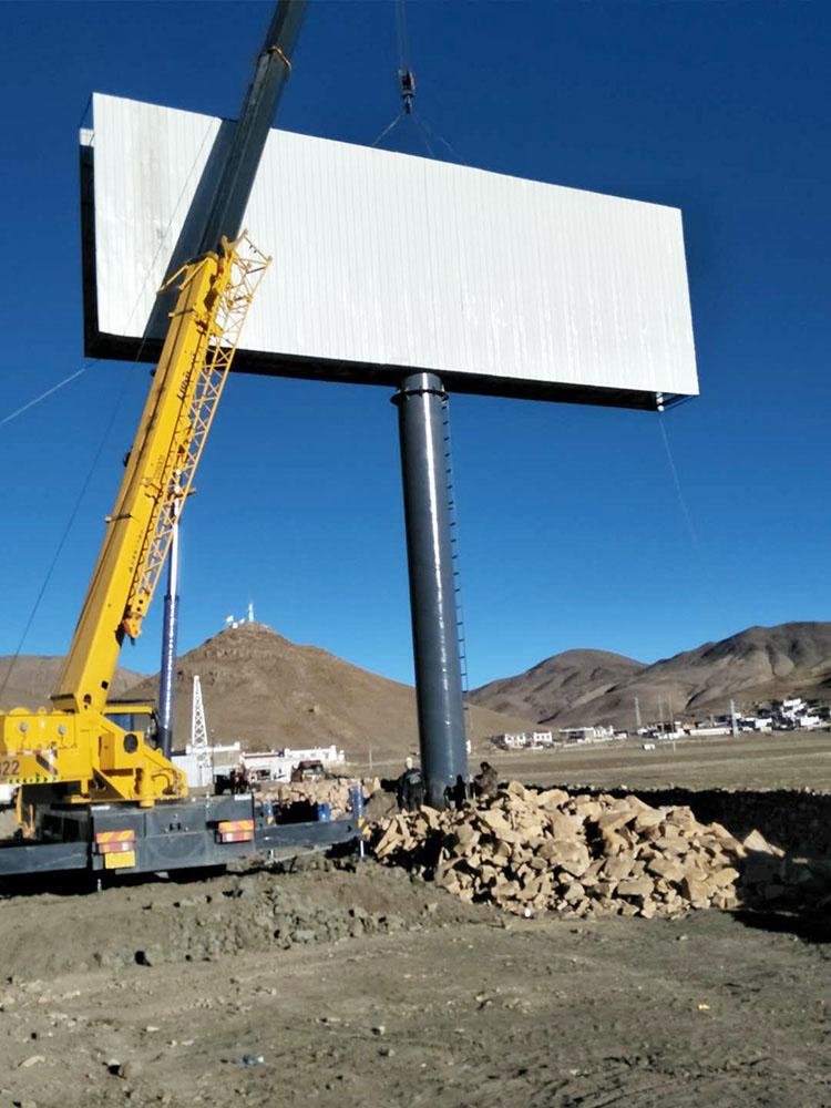 西藏自治区山南浪卡子县 高炮广告牌