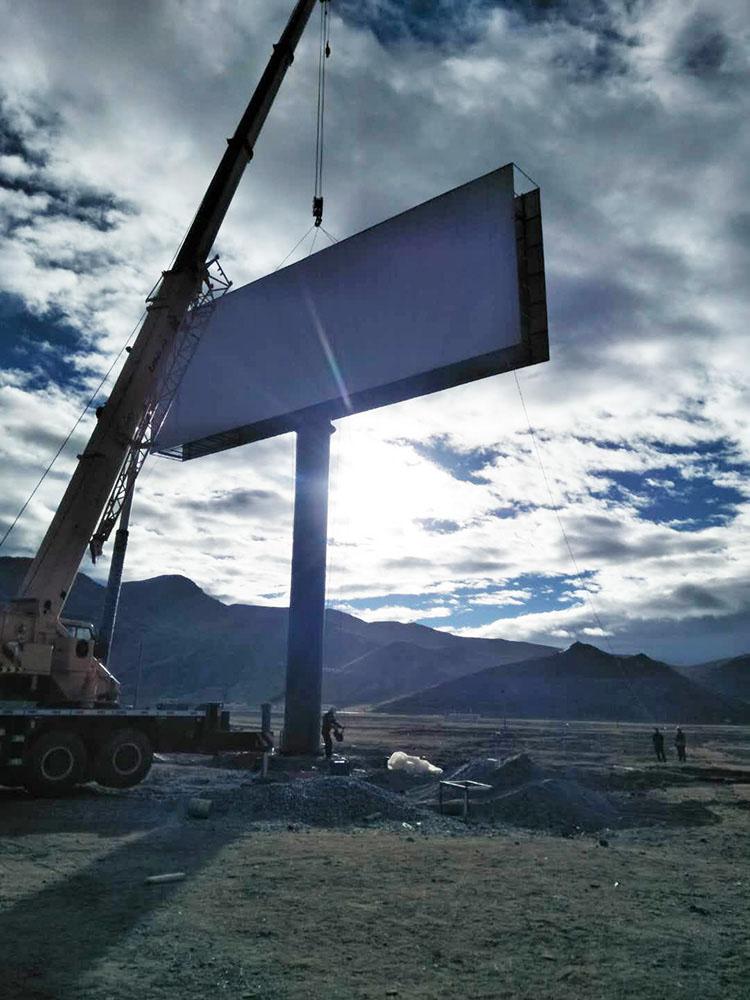西藏单立柱广告牌厂家