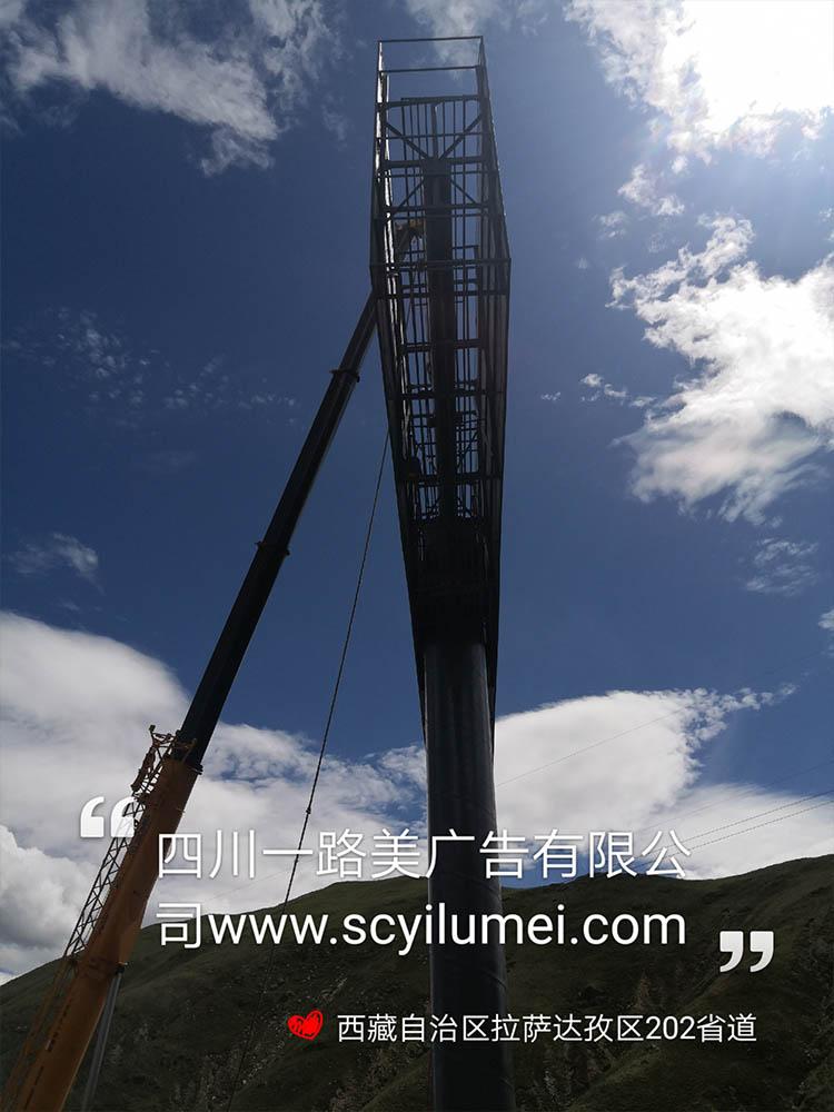 西藏高炮广告牌厂家