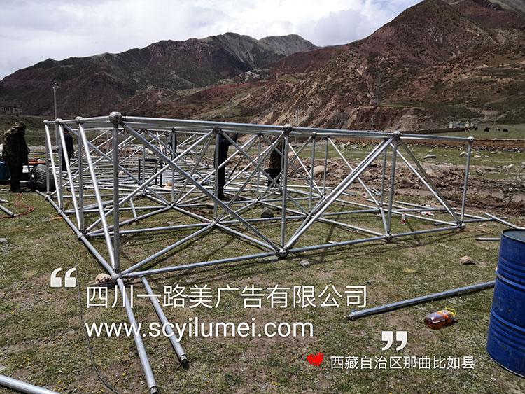 西藏户外广告柱