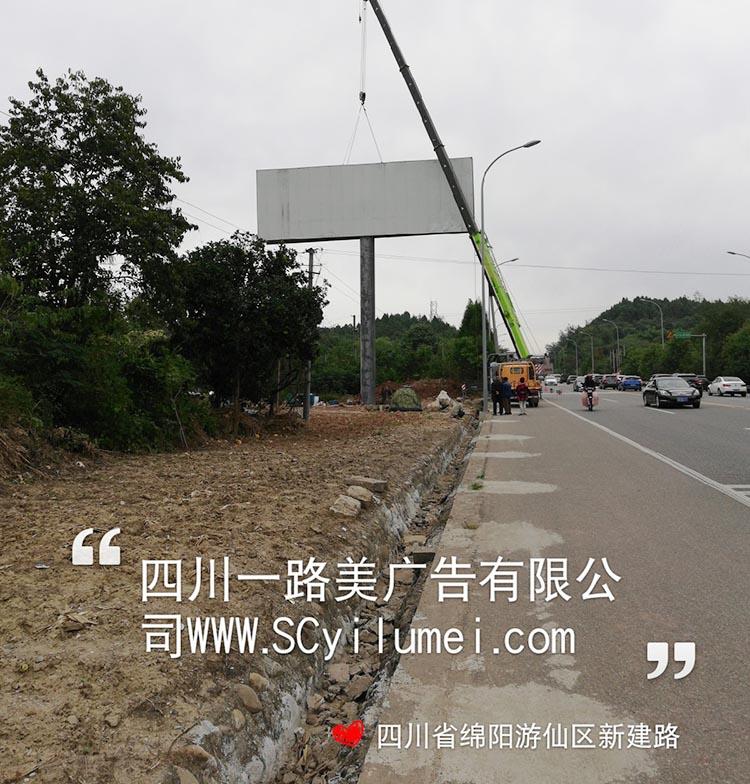 四川绵阳游仙区108国道 广告塔广告牌