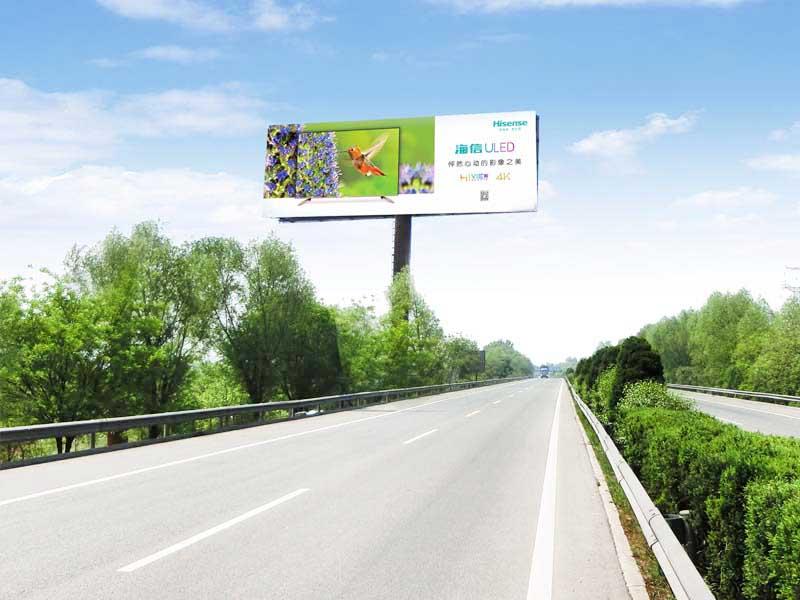 成都高速路广告牌
